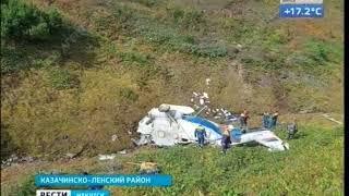 Семьи погибшего экипажа вертолёта «Ми 8» получат по 4 миллиона рублей