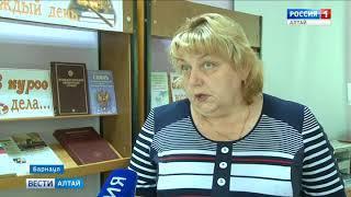 В Алтайском крае закрывают библиотеки исокращают работников культуры