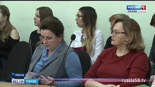 Пензенские отделения нефрологии и диализа отмечают 30-летие