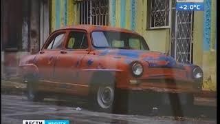 «Лица и голоса Кубы»  Мультисенсорная фотовыставка открылась в Иркутске