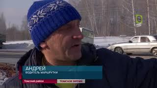 В Томском районе столкнулись маршрутка и грузовик