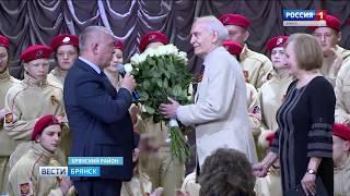 Концерт Василия Ланового в Брянске