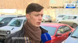 После трагедии в Кемерово во Владивостоке пройдут масштабные проверки