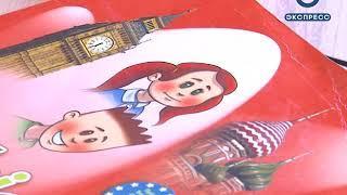 В Пензе учебники и книги для детей проверили на безопасность