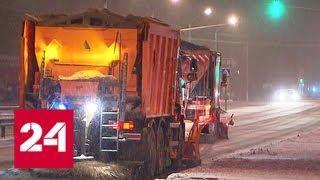 Москва во власти снежного циклона: всю ночь город расчищала спецтехника - Россия 24