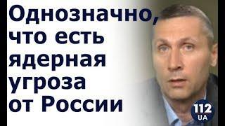 ВизитБолтонав Москву завершится ничем,- Козий
