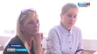 Дни Германии в Ульяновске_Вести Ульяновск 22.08.2018