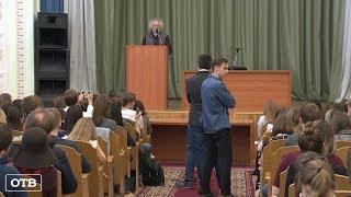 Голос «Эха»: Алексей Венедиктов провёл встречу с уральскими студентами