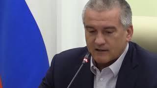 Крымские власти работают над антитеррортстической безопасностью в регионе