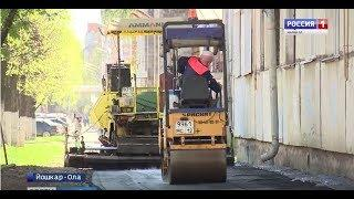 Ремонт йошкар-олинских тротуаров начали с улицы Зарубина - Вести Марий Эл