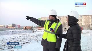 В Соликамске началось строительство нового микрорайона