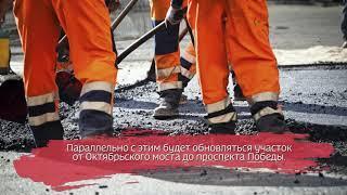 Дополнительная полоса движения появится в Вологде на проспекте Победы