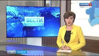 Санчурский тракт в Марий Эл будут ремонтировать в течение трёх лет - Вести Марий Эл