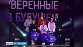 Лучшие юные волонтеры живут в Башкортостане