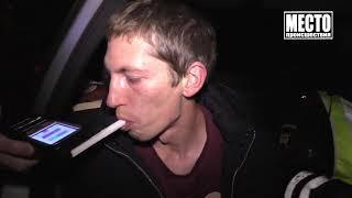 Пьяные зуевчане на 10 искали закладку, Студенческий проезд