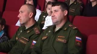Торжественным собранием отметили День ракетных войск и артиллерии в Биробиджане(РИА Биробиджан)