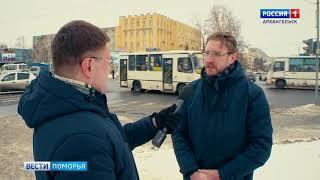 Смотрите «Помор Драйв» сегодня вечером на канале «Россия 24»