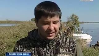 Путина в Хабаровском районе