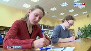 В День рождения Горького пермяки написали литературный диктант