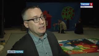 В Кудымкаре открылся Межнациональный фестиваль «Сообщение»