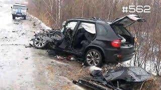 ☭★Подборка Аварий и ДТП/от 23.02.2018/Russia Car Crash Compilation/#562/February2018/#дтп#авария