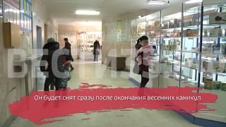 Подъём заболеваемости ОРВИ в Череповце