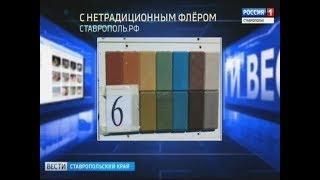 """""""Вести в сети"""". Выпуск #212"""