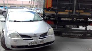 Новость от зрителя - курьёзное ДТП в Ханты-Мансийске