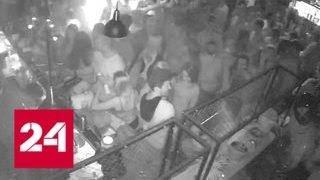 Бывший депутат-единоросс сломал челюсть DJ Smash - Россия 24