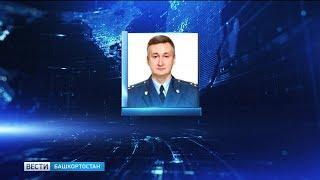 В Уфе прямо на рабочем месте задержали прокурора Советского района - Рамиля Гарифуллина