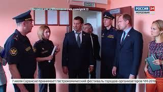 Делегация Совета Федерации проинспектировала условия содержания осуждённых в мордовских колониях