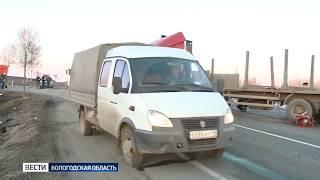Родственники погибших в ДТП под Череповцом получат компенсации