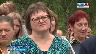 Памятник Неизвестному солдату открыли в смоленской деревне