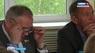 В Плесецке прошел Координационный совет представительных органов