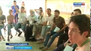 Участников молодежного форума в Чечне учили успешной жизни