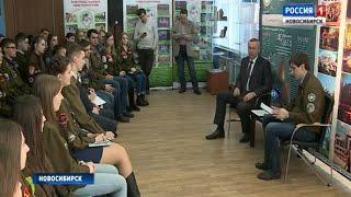 Новосибирских студентов приглашают вступить в трудовые отряды