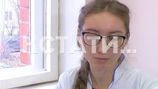 В Нижнем Новгороде началась вакцинация против гриппа