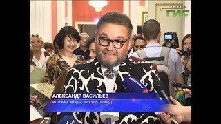 """Темой """"Поволжских сезонов Александра Васильева"""" в этом году стали """"мода и спорт"""""""