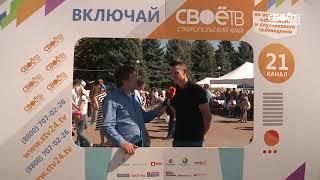Илья Кутепов поздравляет жителей Ставрополья с Днём края