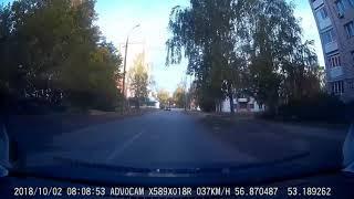 02.10.2018 Момент ДТП проезд 8 Подлесный (Ижевск)