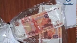 В Пензенской области за три месяца выявили 46 поддельных купюр
