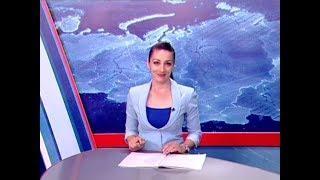 Вести Адыгея - 21.06.2018
