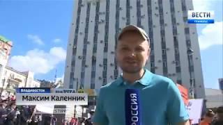 Праздничным шествием отметил Владивосток День тигра