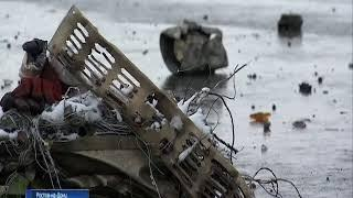 МАК: завершается расследование крушения самолета Flydubai