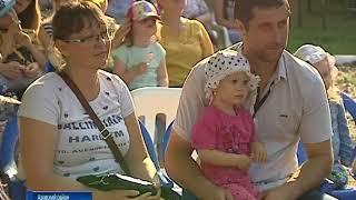 Политстартап: жители Дона могут стать депутатами областного Заксобрания