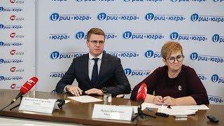 Брифинг РИЦ «Югра» на тему: «Великие имена России»: аэропорты Сургута и Нижневартовска»