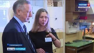 Полномочный представитель Президента - Александр Беглов с рабочим визитом побывал в Северодвинске