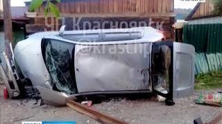 В ДТП на Базаихе пострадали женщина и ребёнок