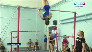 Первенство по спортивной гимнастике