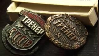 Тренер олимпийского чемпиона Тагира Хайбулаева Николай Петров